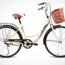 Best Men's Cruiser Bikes Consumer Reports